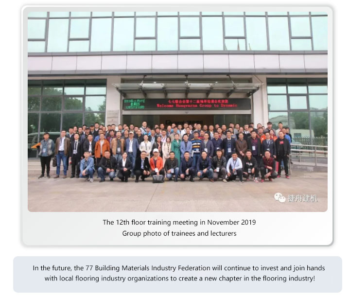 The first 2020 activity of 77 Building Materials Industry Federation was a complete success