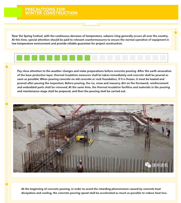 Precautions for concrete floor construction and mechanical maintenance in winter