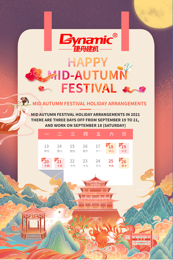 The moon is full on August 15, and Osmanthus fragrans fragrance during the Mid Autumn Festival